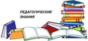 книги-картинка-650x306