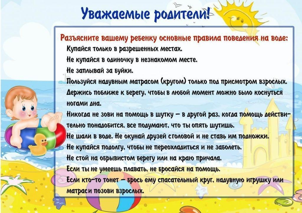 image (27)